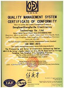 ISO9001_scondar